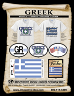 Greek Catalog Cover